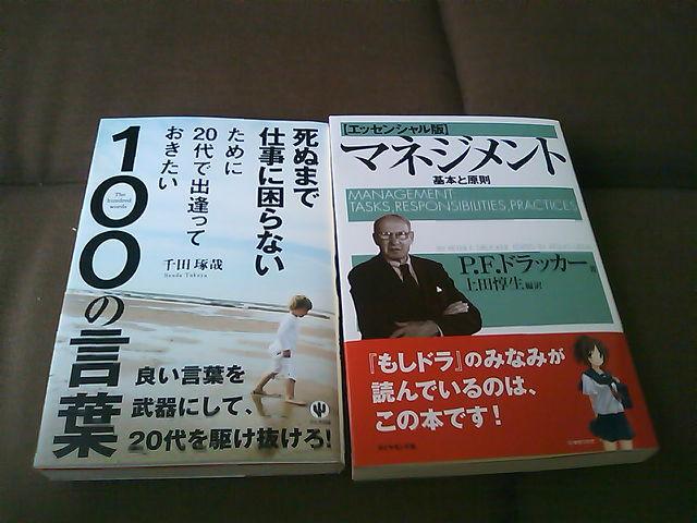 さいたま市北区アートメイク出張人のお店ポエラヴァ 鈴木美沙子-SN3K1131.jpg