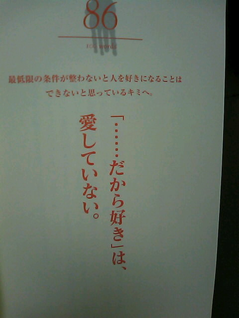 さいたま市北区アートメイク出張人のお店ポエラヴァ 鈴木美沙子-SN3K11410001.jpg