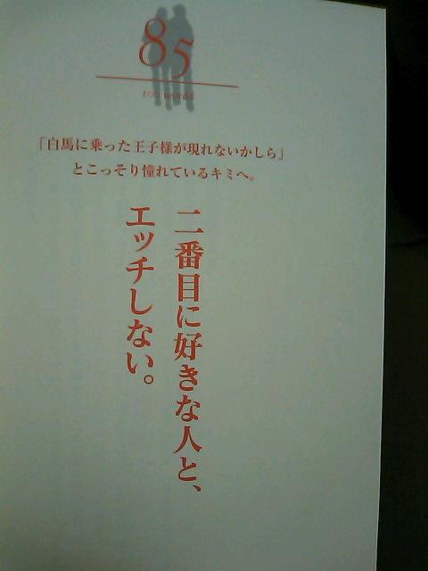 さいたま市北区アートメイク出張人のお店ポエラヴァ 鈴木美沙子-SN3K11400001.jpg