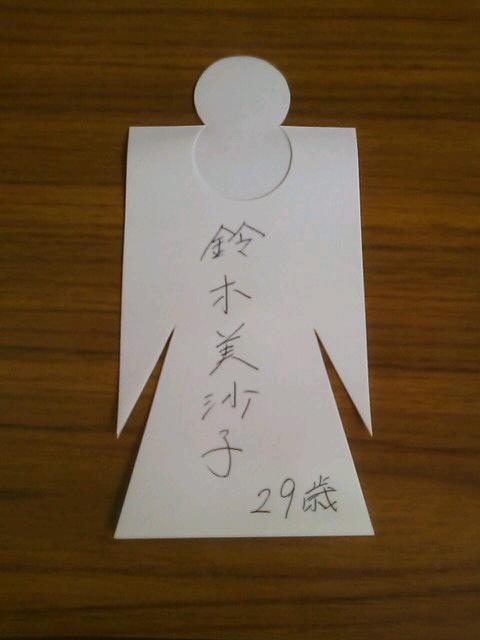さいたま市北区アートメイク出張人のお店ポエラヴァ 鈴木美沙子-SN3K11920001.jpg