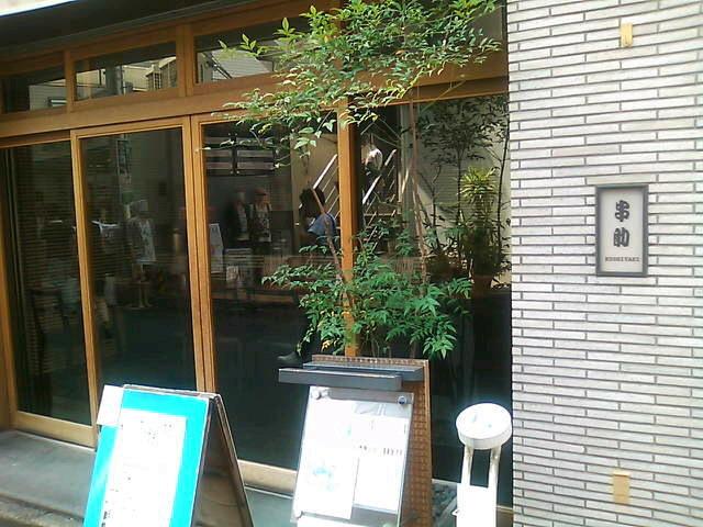 さいたま市北区アートメイク出張人のお店ポエラヴァ 鈴木美沙子-SN3K12050001.jpg