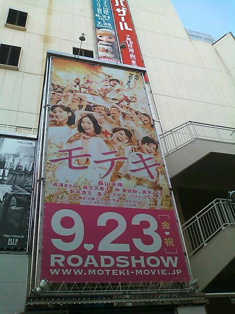 さいたま市北区アートメイク出張人のお店ポエラヴァ 鈴木美沙子-SN3K12110001.jpg