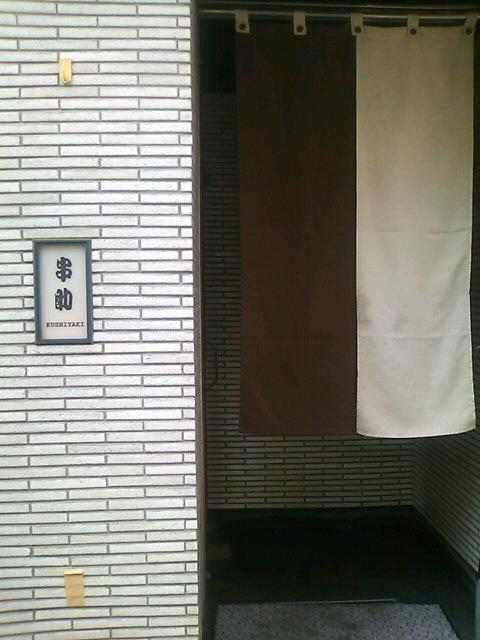 さいたま市北区アートメイク出張人のお店ポエラヴァ 鈴木美沙子-SN3K12040001.jpg