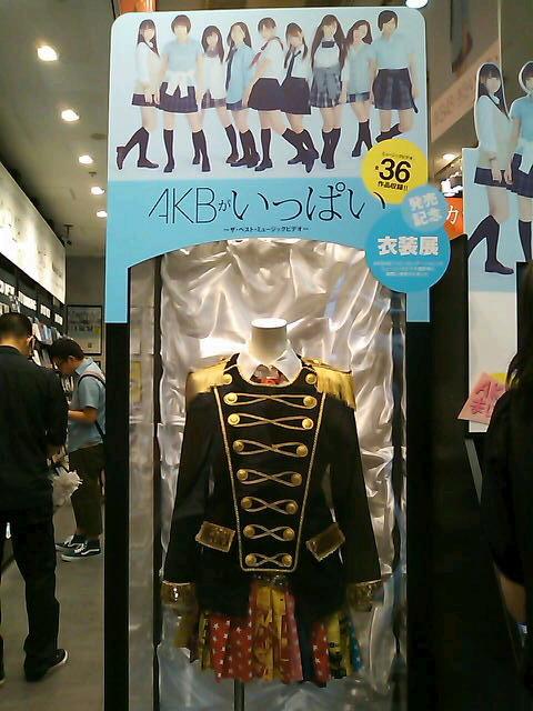 さいたま市北区アートメイク出張人のお店ポエラヴァ 鈴木美沙子-SN3K12120001.jpg