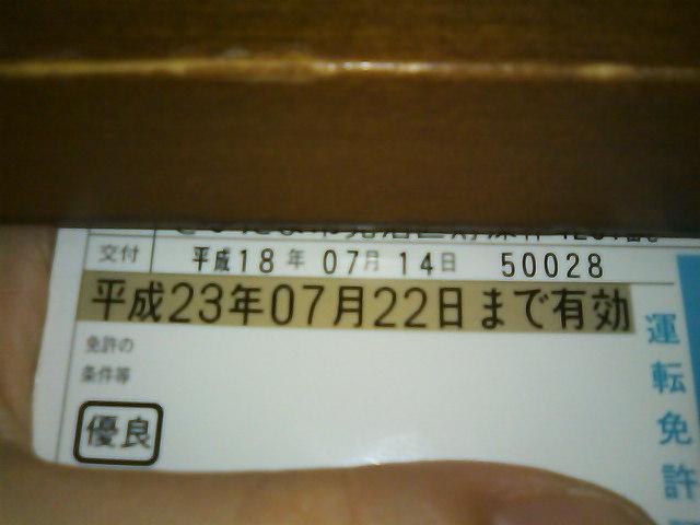 さいたま市北区アートメイク出張人のお店ポエラヴァ 鈴木美沙子-SN3K1222.jpg