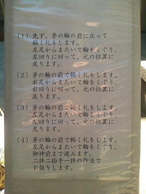 さいたま市北区アートメイク出張人のお店ポエラヴァ 鈴木美沙子-SN3K12510001.jpg