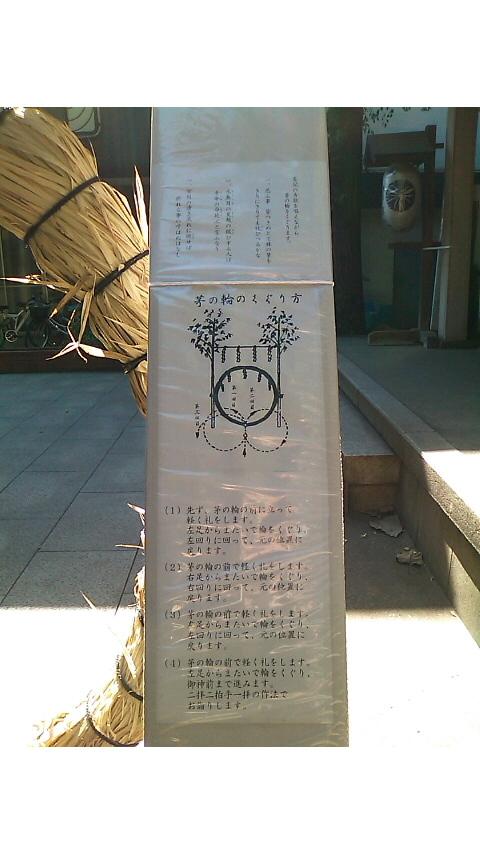 さいたま市北区アートメイク出張人のお店ポエラヴァ 鈴木美沙子-SN3K02710001.jpg