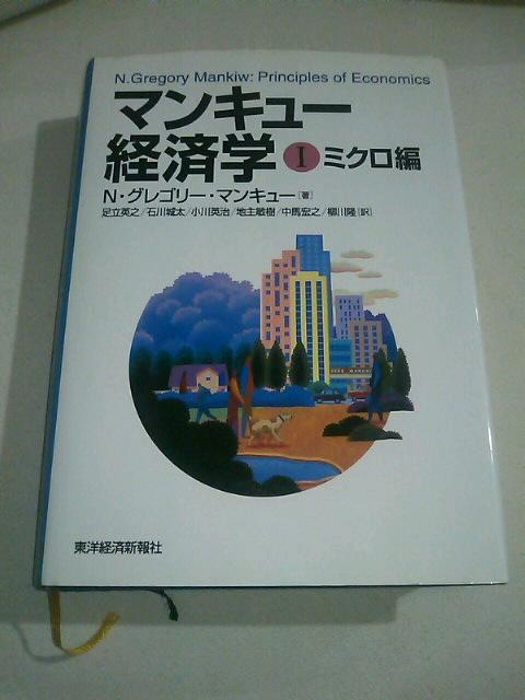さいたま市北区アートメイク出張人のお店ポエラヴァ 鈴木美沙子-SN3K14540001.jpg
