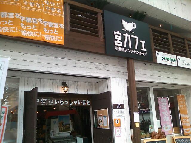 さいたま市北区アートメイク出張人のお店ポエラヴァ 鈴木美沙子-SN3K1463.jpg