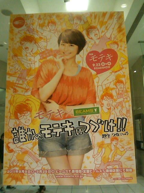 さいたま市北区アートメイク出張人のお店ポエラヴァ 鈴木美沙子-SN3K15160001.jpg