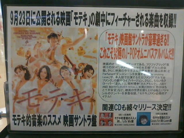 さいたま市北区アートメイク出張人のお店ポエラヴァ 鈴木美沙子-SN3K15500001.jpg