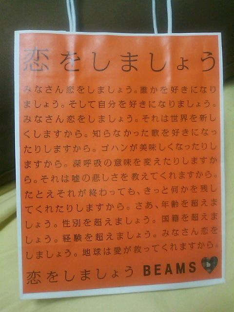 さいたま市北区アートメイク出張人のお店ポエラヴァ 鈴木美沙子-SN3K15720001.jpg