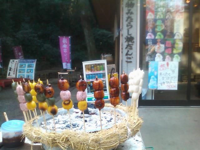 さいたま市北区アートメイク出張人のお店ポエラヴァ 鈴木美沙子-SN3K2021.jpg