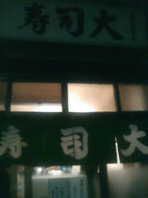 さいたま市北区アートメイク出張人のお店ポエラヴァ 鈴木美沙子-SN3K22710001.jpg