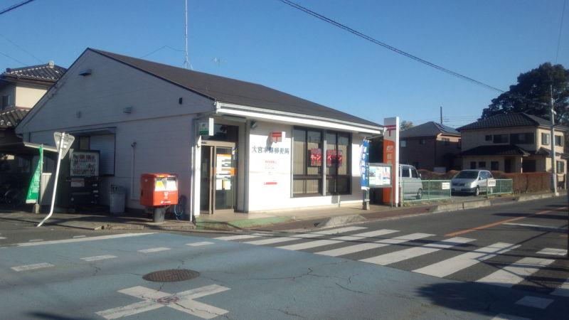 さいたま市北区アートメイク出張人のお店ポエラヴァ 鈴木美沙子-DSC_0683.jpg
